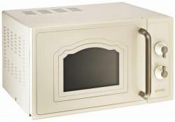 Mikrovlnná trouba Gorenje MO 4250 CLI bílá