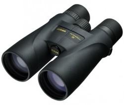 Nikon MONARCH 5 8X56