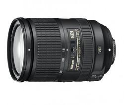Nikkor 18-300mm f/3.5-5.6G ED VR AF-S DX