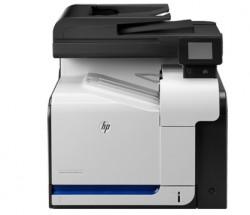 HP Color LaserJet Pro 500 M570dw MFP