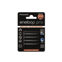 Eneloop Pro AAA