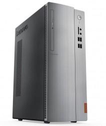 Lenovo Ideacentre 510