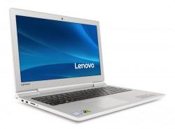 Lenovo 700-15ISK (80RU00H5PB) bílý - 960GB SSD | 32GB