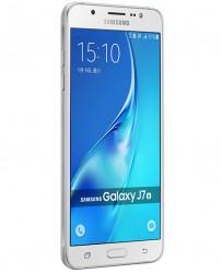 Samsung Galaxy J7 2016 bílý (J710F)