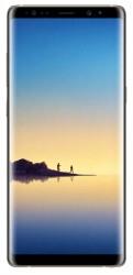 Samsung Galaxy Note 8 N950F 64GB Dual SIM Maple Gold