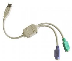 Redukce USB/PS/2